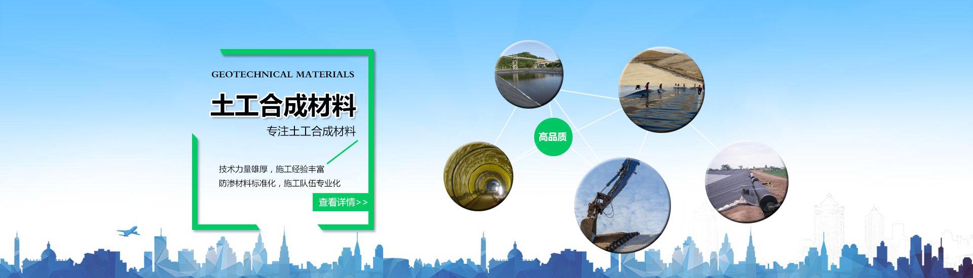 雷竞技官方app下载毯价格